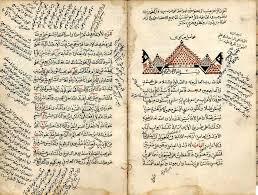 محمد أسليـم: انتهى زمن الكتب /  حوار: عبد الواحد مفتاح