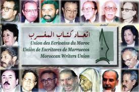 الكتاب والمثقفون المغاربة لا يتواصلون بشكل كبير عبر الأنترنت / إعداد: سعيدة شريف