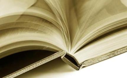 م. أسليـم: مُسوَّدة مشروع للنشر الرقمي بوزارة الثقافة